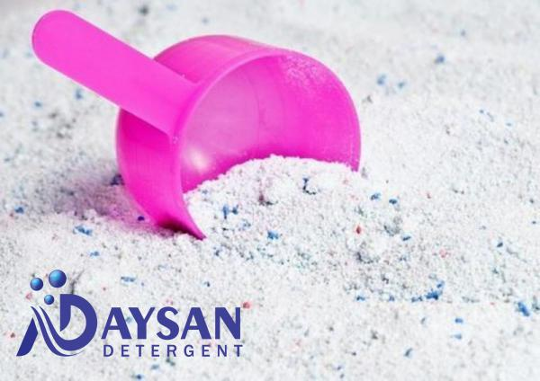 Is softlan washing powder cheaper in bulk wholesale?