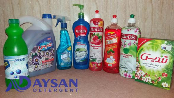 Who Sells Laundry Detergent?
