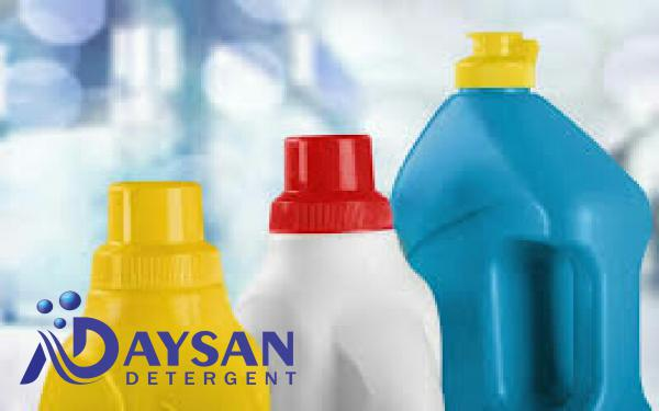 Laundry Detergent Price | Sell Detergent with Affordable Price